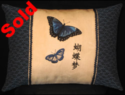 Butterfly Dreams with famous Chinese Text